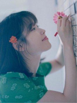 IU bất ngờ tung ca khúc mới 'đánh úp' fan