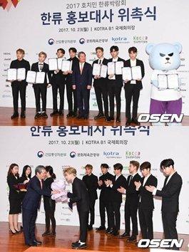 HOT: iKON xác nhận đến Việt Nam vào đầu tháng 11 trong vai trò đại sứ cho sự kiện KBEE 2017