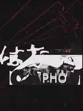 Chuyện lạ có thật: tiếng Việt xuất hiện trong clip nhá hàng sản phẩm Nhật tiến của EXO
