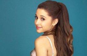Có ai đã mua vé đi xem Ariana Grande?