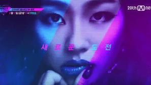 """Hyorin: """"Thần tượng mặt đẹp thường đảm nhận phần rap vì họ không hát nổi"""""""