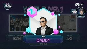 M! Countdown 7/1: Psy lại giành cúp