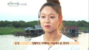 Seolhyun gây thất vọng khi để mặt mộc