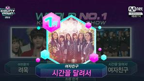 """M!Countdown 4/2: Vừa trở lại, WINNER đã cho fan """"chết ngộp"""" với loạt 3 sân khấu"""