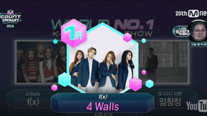"""F(x) lần đầu giành cup với """"4 Walls"""""""