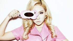 """CL (2NE1) tạo Facebook riêng để phục vụ """"Mỹ tiến"""""""