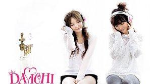 Top 5 idol hát nhạc phim Hàn ấn tượng nhất