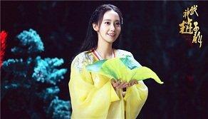 Người khen, kẻ chê tạo hình trong phim cổ trang mới của Yoona
