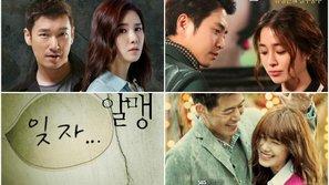 Ai là giọng ca nhạc phim xuất sắc nhất Hàn Quốc?