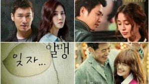 Nhạc phim Hàn
