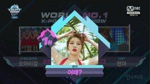 """M!Countdown 11/8: HyunA giành chiến thắng đầu tiên với """"How's This"""""""