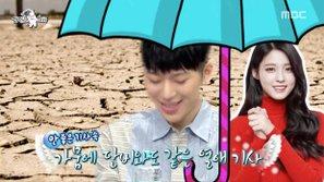 Zico lần đầu lên tiếng về mối quan hệ của mình và Seolhyun