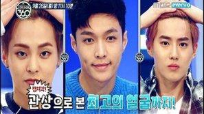 Thành viên nào của EXO sở hữu