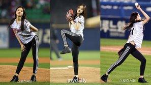 Naeun (A Pink) tiếp tục đốn tim fan với chiếc quần legging huyền thoại