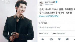 Taecyeon (2PM) công khai ủng hộ B2ST rời khỏi Cube