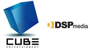 Cube và DSP - Đôi bạn cùng... lùi?