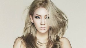 CL (2NE1) bị phản đối dữ dội vì sử dụng Kinh Coran trong bài hát