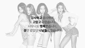 Wonder Girls tan rã