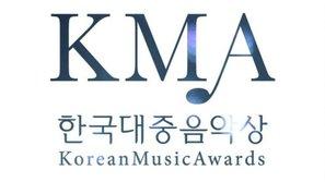 Korean Music Awards lần thứ 14