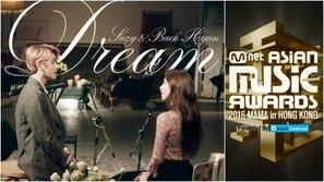 """Sau cả năm trời """"ém hàng"""", Suzy và Baekhyun sẽ trình diễn """"Dream"""" lần đầu tiên tại MAMA 2016!"""