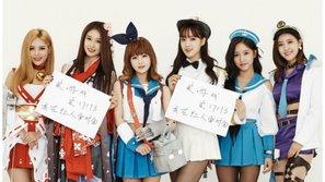 Bất chấp lệnh cấm, T-ara là sao Hàn duy nhất được biểu diễn ở Trung Quốc?