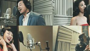 Dàn sao Vpop hòa giọng trong một ca khúc đặc biệt