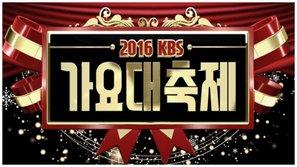 """""""Nóng bỏng tay"""" danh sách biểu diễn và sân khấu đặc biệt của KBS Gayo Daechukje 29/12"""