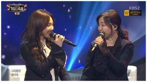 Tự tin solo tại Gayo Daechukje, Nayeon (TWICE) bị Netizen cười chê vì... hát dở!
