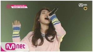 """Thêm một giọng hát """"khủng"""" bước ra từ Produce 101"""