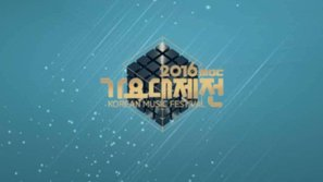 Mãn nhãn với phần trình diễn của các thần tượng tại MBC Gayo Daejun