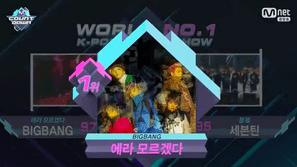 """M! Countdown 5/1: Các """"ông hoàng"""" Big Bang vẫn chưa chán ẵm cúp"""