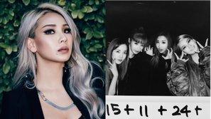 """Fan """"bấn loạn"""" khi CL bất ngờ đăng ảnh 2NE1 với đầy đủ 4 thành viên"""
