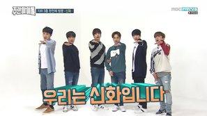 """Không thể nhịn cười trước màn Random Play Dance """"lầy lội"""" của Shinhwa trên """"Weekly Idol"""""""