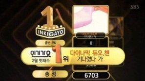 Inkigayo 5/2: Chiến thắng thuộc về Chen (EXO)