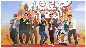 MBC lỗ 40 tỷ chỉ vì Infinity Challenge tạm dừng phát sóng