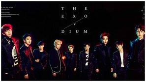 Vượt qua Big Bang và Shinhwa, EXO thắng giải