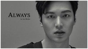 Lee Min Ho bất ngờ cầm mic trở lại, tung album mới dành tặng người hâm mộ