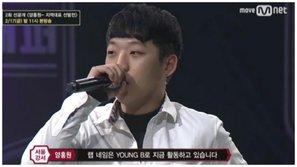 Nam thí sinh School Rapper bị tố