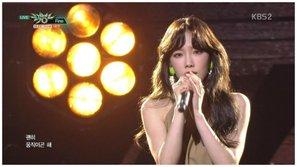 """Music Bank 3/3: Chiến thắng thứ 2 của TWICE cũng phải lu mờ trước sân khấu """"Fine"""" - Taeyeon"""