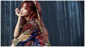 Banana Culture cập nhật tình hình sức khỏe của Solji và kế hoạch comeback của EXID