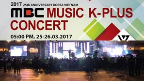 Việt Nam không phải là thị trường tiềm năng của Kpop?