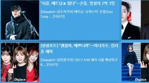 Dispatch đưa tin về buổi fan meeting của Sơn Tùng