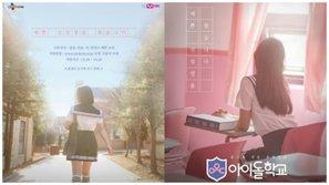 Mnet sắp ra lò show thực tế thành lập nhóm nữ mới, nối tiếp thành công của Sixteen và Produce 101