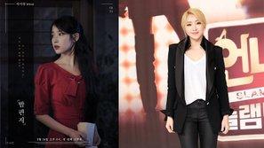 Những màn solo comeback đáng mong đợi trong tháng 4 này của các nữ idol Kpop!