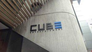 CUBE Entertainment thông báo tuyển thực tập sinh toàn cầu