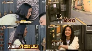 """Ấm lòng với phản ứng bất ngờ của Yoona (SNSD) trong show """"Let's Eat Dinner Together"""""""