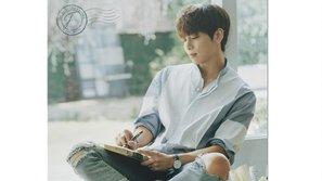 """Vé concert solo bán """"đắt như tôm tươi"""", Jonghyun phải bổ sung gấp 8 đêm diễn"""