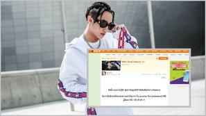 Sơn Tùng M-TP được báo Thái ca ngợi như Justin Bieber của Việt Nam