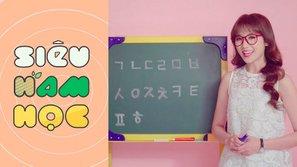 Chán làm ca sĩ, Hari Won chuyển hướng dạy trẻ em học tiếng Hàn