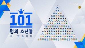 HOT: Tháng 6 tới, 2 thực tập sinh của Produce 101 sẽ đến Việt Nam